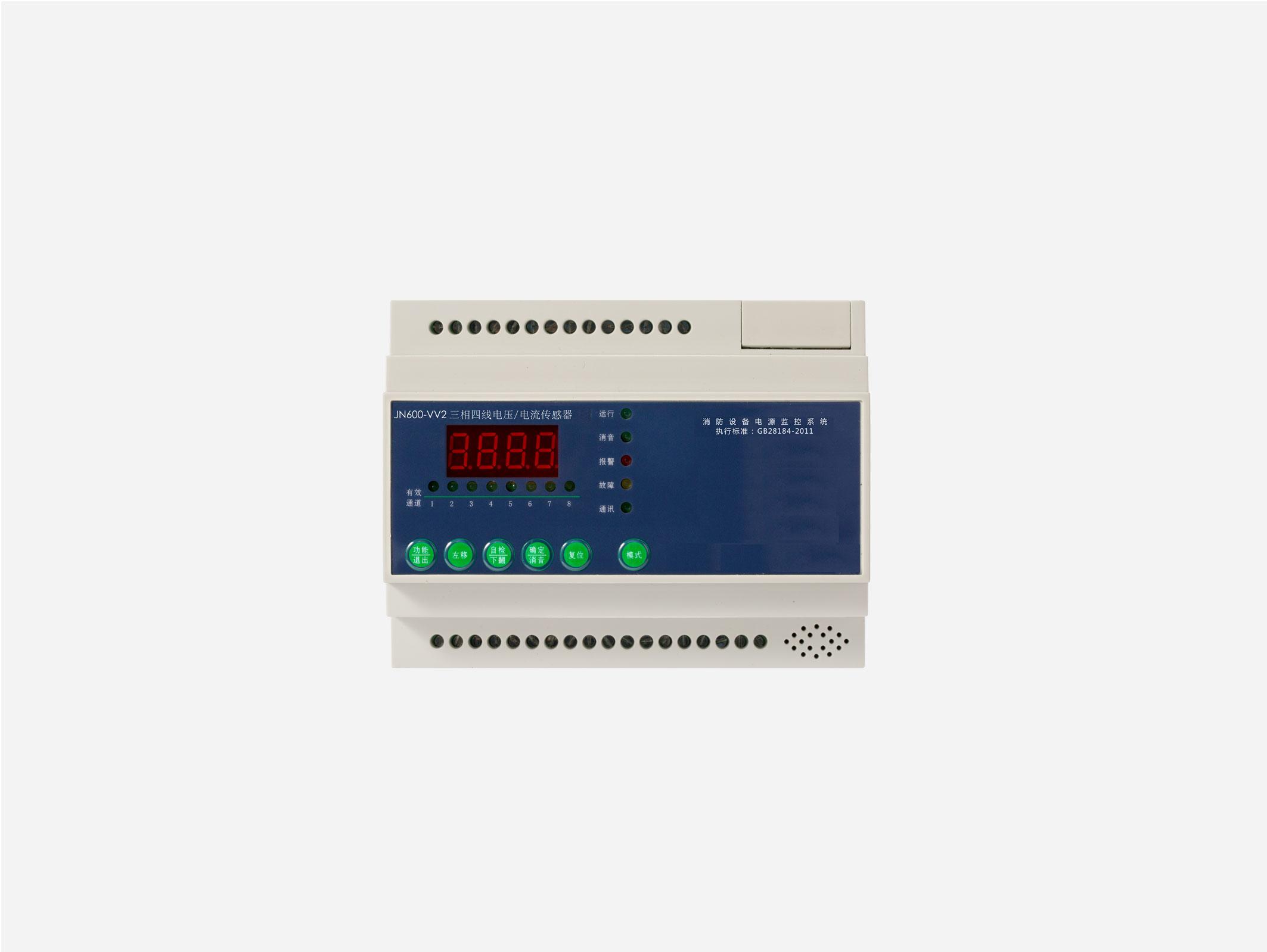 电气火灾监控系统的主要功能有哪些?电气火灾监控系统厂家为你解说